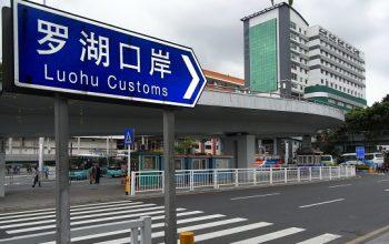 customs-540-365